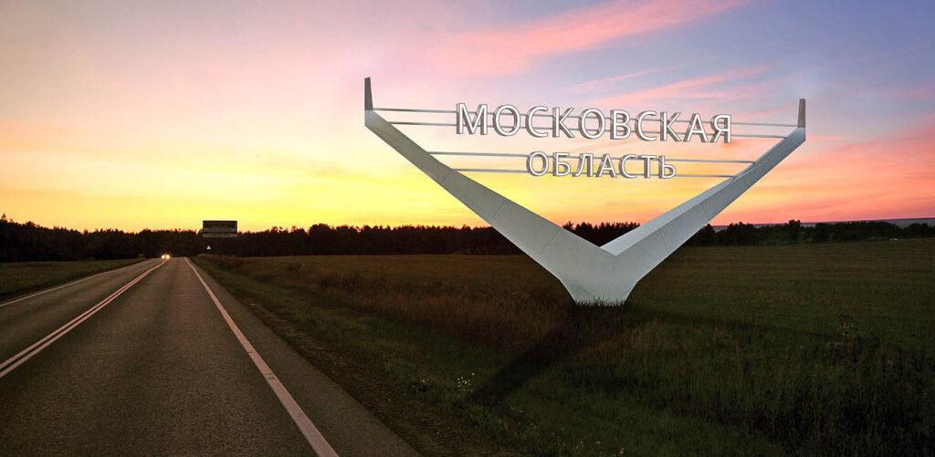 Уничтожение клещей, тараканов, клопов, мышей и крыс в Московской области